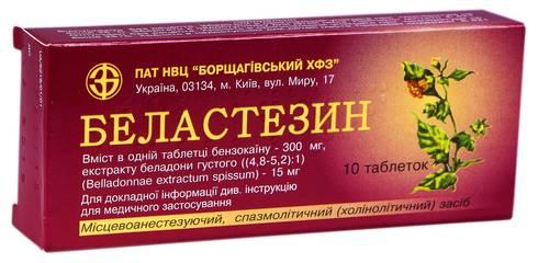 Беластезин таблетки 10 шт