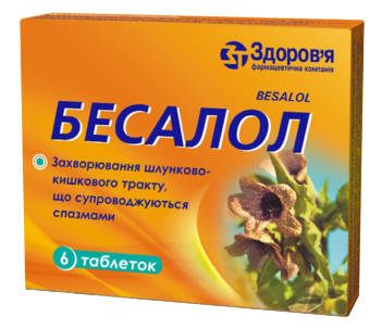 Бесалол таблетки 6 шт